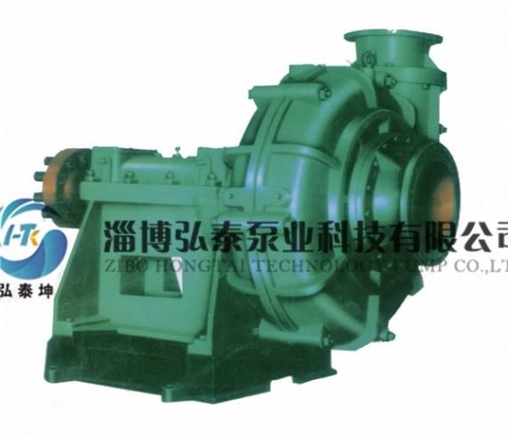 卧式耐腐耐磨渣浆泵