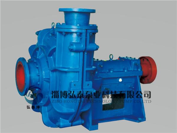山东GMZ卧式耐腐耐磨渣浆泵