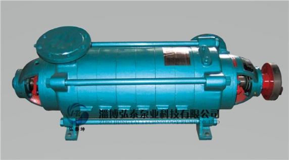 锅炉多级离心泵