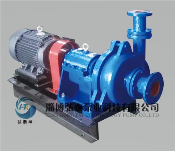 单壳体高效渣浆泵