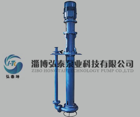 YZS液下渣浆泵