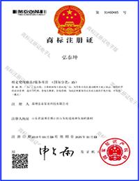 淄博弘泰泵业科技有限公司